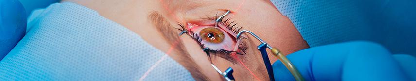 Офталмология - вътрешен банер