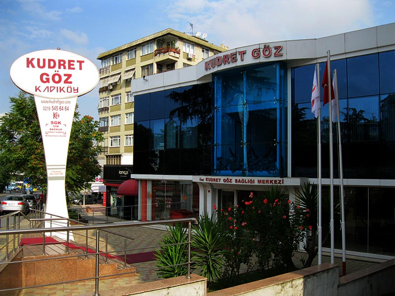 Болница Кудрет