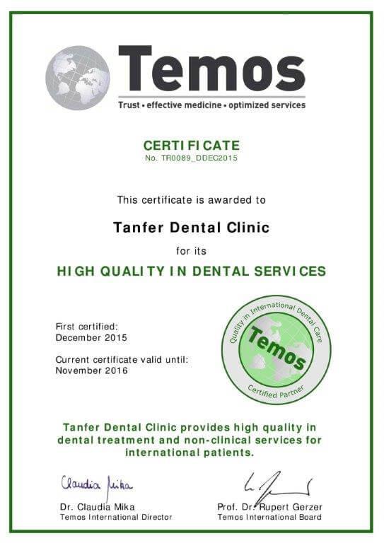 Дентална клиника Танфер 6