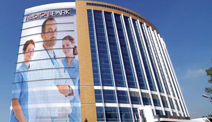 Група болници Медикъл Парк превю