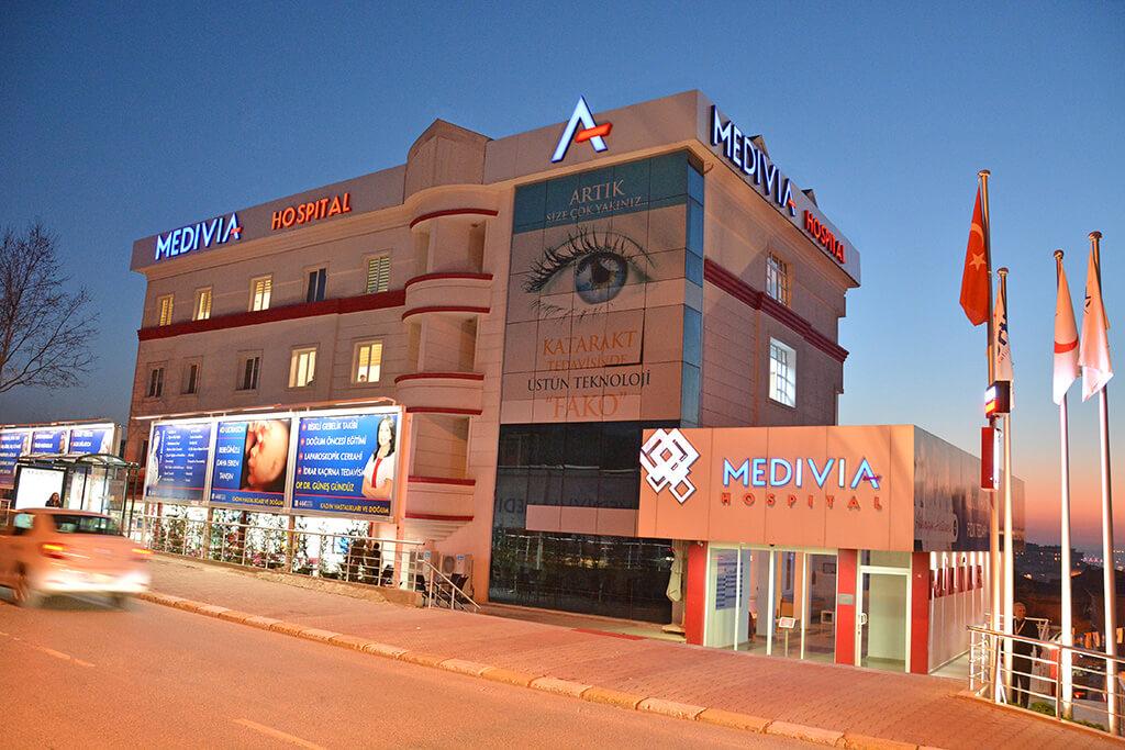 Болница Медивиа 2