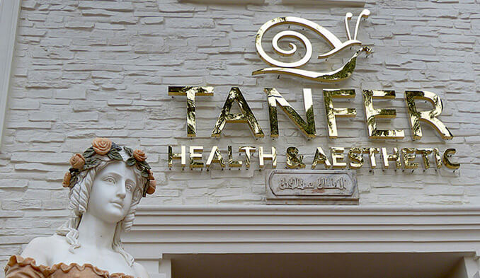 Tanfer Health Group - превю