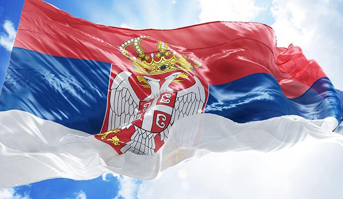 Сърбия