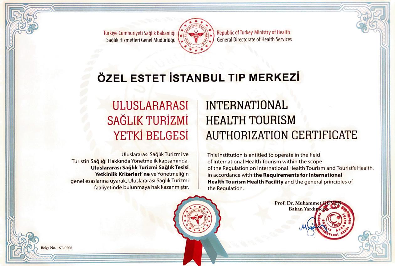 Медицински център EstetIstanbul - сертификат
