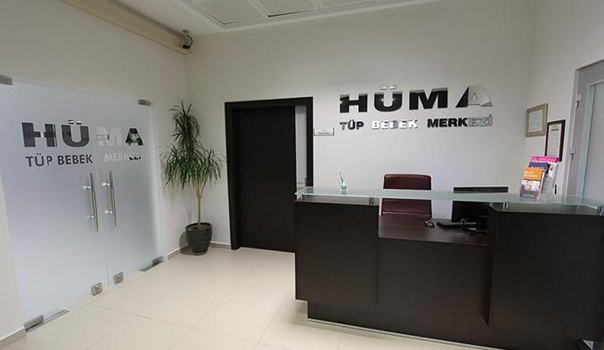 Hüma Hospital (Болница Хюма)_превю