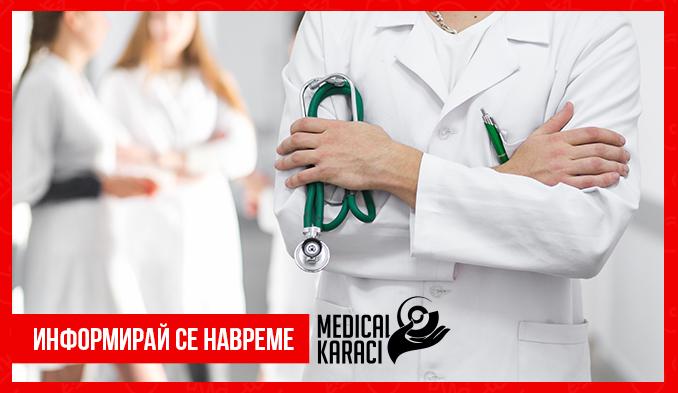 Информирайте се навреме! Пътувайте до Истанбул и направете консултация със специалистите на Болници Мемориал напълно безплатно! - превю