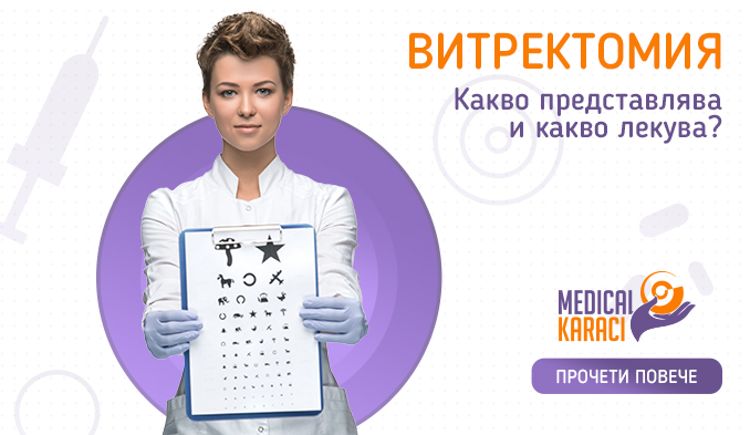 Витректомия - превю