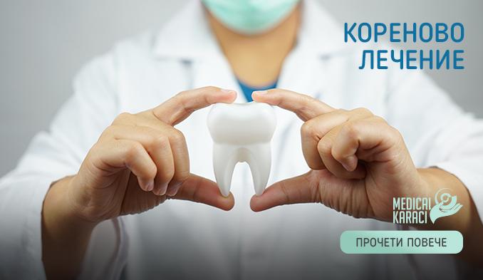 Кореново лечение - превю