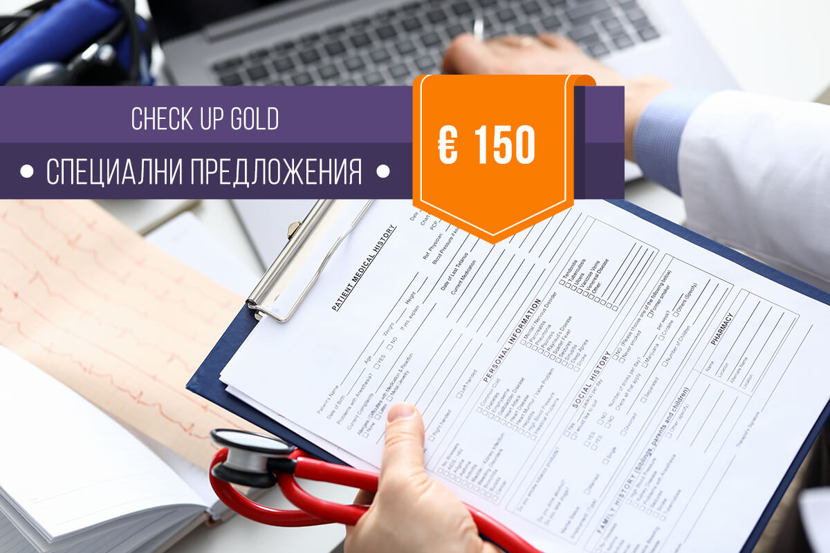Check up Gold