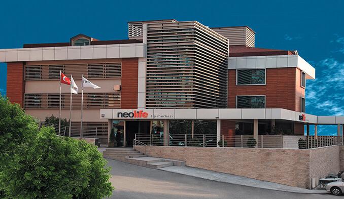 Медицински център Neolife - превю